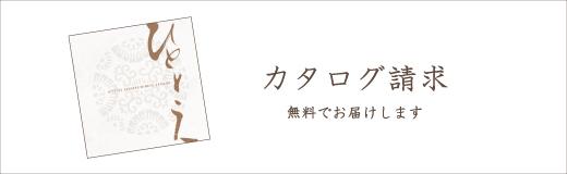 五月人形 カタログ