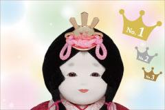 お人形ランキング(ふわり)